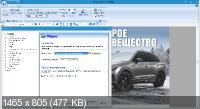 Solid Converter PDF 10.0.9202.3368