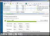 Auslogics Disk Defrag 4.9.20.0 Pro Portable by TryRooM