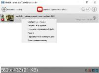 MediaHuman YouTube Downloader 3.9.9.13 (1203) RePack/Portable by elchupakabra