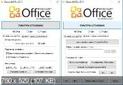 Microsoft Office 2010 SP2 Pro Plus / Standard 14.0.7229.5000RePack by KpoJIuK (2019.03)