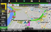 Навител Навигатор / Navitel navigation 9.10.2222 Full/Normal/Large/Small/xLarge (Android OS) + Карты релиза Q1 2019
