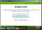 Dr.Web CureIt! dc13.03.2019 Portable