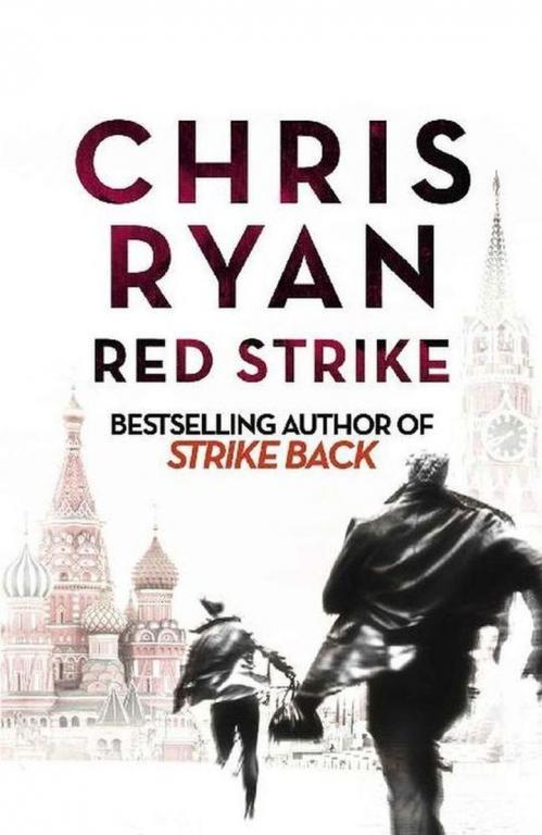 Red Strike (A Strikeback Novel, n  4) by Chris Ryan