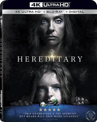 Реинкарнация / Hereditary (2018) BDRip 2160p | HDR | Лицензия