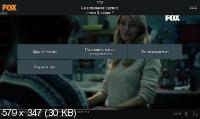 OTT Navigator IPTV Premium 1.5.3.9 [Android]