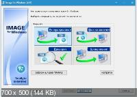 TeraByte Drive Image Backup & Restore Suite 3.41 + Rus