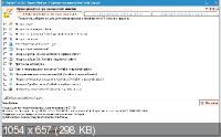 Registry First Aid Platinum 11.3.0.2576 RePack & Portable by elchupakabra