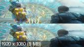 Без черных полос (на весь экран) Аквамен 3D / Aquaman 3D ( by Amstaff) Вертикальная анаморфная стереопара