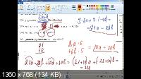 Математика с нуля (2014) HDRip
