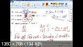 Математика с нуля (2014)