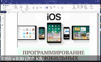 Wondershare PDFelement Professional 6.8.9.4186