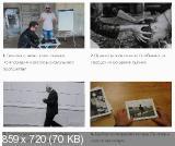 Черно-белое документальное фото (2019)