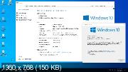 Windows 10 pro x64 19h1.18358.1 stable & lite by nicky (2019). Скриншот №1