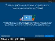 Windows 10 Enterprise LTSC x86/x64 17763.379 2in1 by Andreyonohov (RUS/2019)