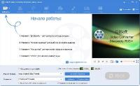 GiliSoft Video Converter Discovery Edition 11.1 + Rus
