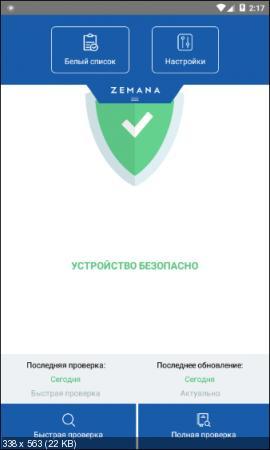 Zemana Mobile Antivirus Premium 1.8.2 [Android]