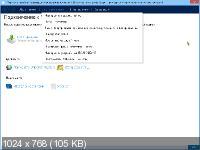 Acronis Backup 12.5.1.12730 BootCD