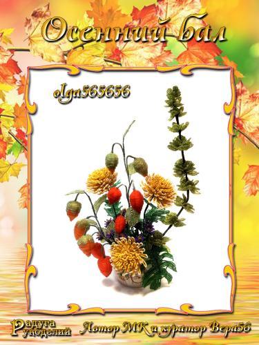 Галерея выпускников Осенний бал 80139f98d4c4ac01baaab00c020168c0
