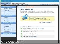 WinASO Registry Optimizer 5.7.0 + Rus