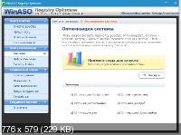 WinASO Registry Optimizer 5.7.0 + Rus