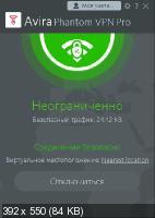 Avira Phantom VPN Pro 2.28.4.20821
