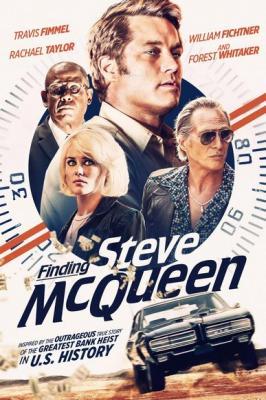 В поисках Стива Маккуина / Finding Steve McQueen (2018) BDRip 1080p | HDRezka Studio