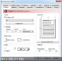 novaPDF Lite 10.1.111