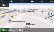 Навител Навигатор / Navitel Navigation 9.10.2062 (WinCE 5 6)