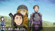 Мастера меча онлайн / Sword Art Online [S01] (2012 BDRip от Deadmauvlad | D | СВ-дубль | 7.31 GB