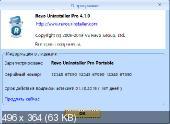 Revo Uninstaller PRO Portable 4.1.0 32-64 bit FoxxApp