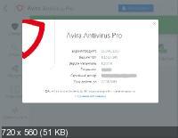 Avira Antivirus 2019 15.0.45.1165 Pro