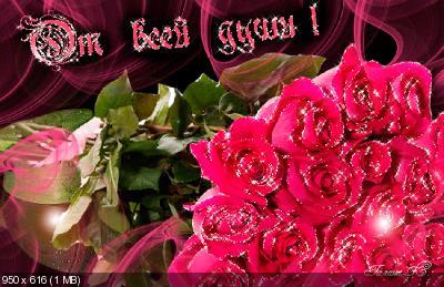 Поздравляем с Днем Рождения Елену ( l1j2xrf) _de352370287b3f3da29387162cc61303