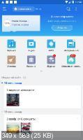 ES Проводник 4.2.0.3.1 Premium (Android)