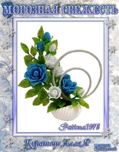 Галерея выпускников Морозная свежесть _cb0ae906aa9ea1ea4ea6809aa876638a