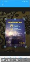 TapScanner Premium 2