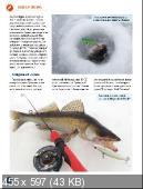 Спортивное рыболовство №1 (213) (январь /  2019)
