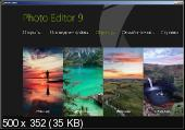 InPixio Photo Clip 9.01 Pro Portable by TryRooM