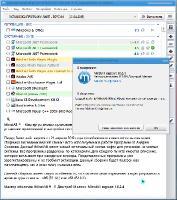 FOR NTFS V4.0.0.1 TÉLÉCHARGER GETDATABACK