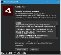 Adobe Air 32.0.0.125 Final