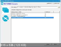 WinToHDD Enterprise 4.2 Final