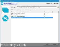 WinToHDD Enterprise 3.8 Release 1