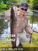 Спортивное рыболовство №4 (216) (апрель /  2019)