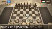 Реальные Шахматы   v2.85