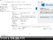 Windows 10 24in1 x86/x64 +/- Office 2019 by SmokieBlahBlah 30.04.19 (RUS/ENG/2019)