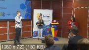 Moscow Python Conf ++ Профессиональная конференция для Python-разработчиков (2019)