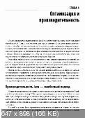 https://i109.fastpic.ru/thumb/2019/0501/16/4e57c1cc43056d35aef141fb287ce216.jpeg