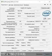 GPU-Z 2.20.0 RePack by druc (x86-x64) (2019) =Rus=