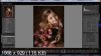 Съемка и обработка домашнего портрета (2019) PCRec