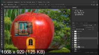 Сказочный коллаж в Photoshop. Съедобный домик (2019) HDRip