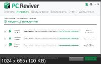 ReviverSoft PC Reviver 3.10.0.22